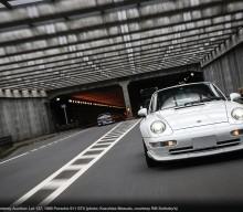 RM Sotheby's Monterey: Porsches In Detail
